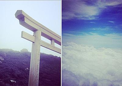 富士山に持って行くべき、高山病対策の三種の神器   ライフハッカー[日本版]