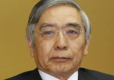 日銀、円高進行なら追加緩和も 衆院財務金融委で黒田総裁 | 共同通信