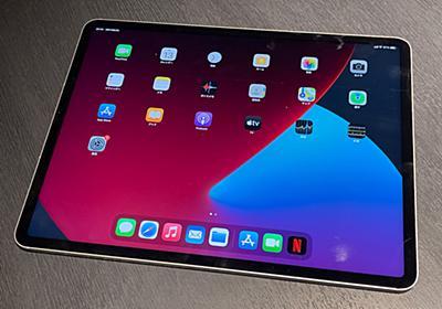 【西田宗千佳のRandomTracking】圧倒的な画質! ミニLED採用「iPad Pro 12.9インチモデル」を試す - AV Watch