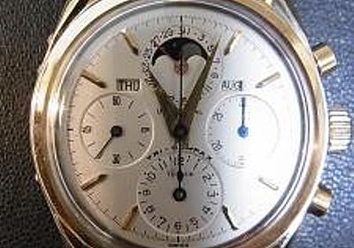 ユニバーサルジュネーブトリコンパックス初期型デイデイトの買取り相場よりも高額な時計買い取り実績 ピアゾ|PiAZO
