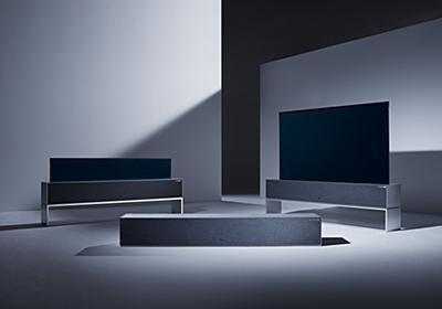 ディスプレイを巻き取って収納、LGが有機ELテレビの新型 - ITmedia NEWS