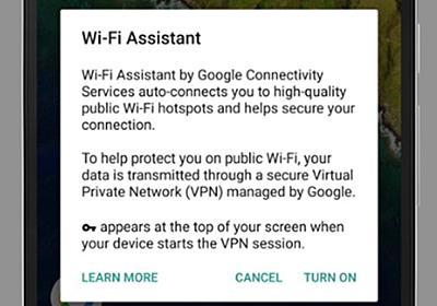 グーグルの安価な通信サービス「Project Fi」、「Nexus」全機種で利用可能に - CNET Japan