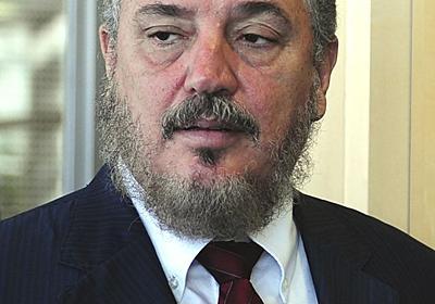 フィデル・カストロ前議長の長男が自殺、キューバ国営メディア報道 写真4枚 国際ニュース:AFPBB News