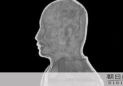 国宝仏像をスキャン、予想外の事実 閉じた口が元々は…:朝日新聞デジタル