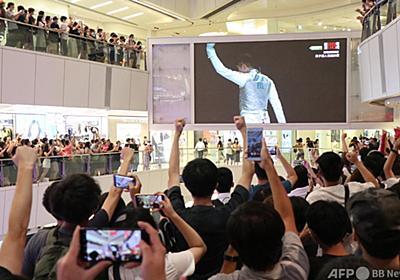 五輪中継で中国国歌ブーイング 香港警察が捜査、逮捕者も 写真10枚 国際ニュース:AFPBB News
