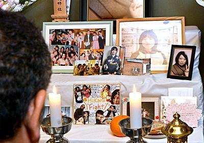 妻以外6人と交際した警官の女性殺害、府警責任問う遺族:朝日新聞デジタル