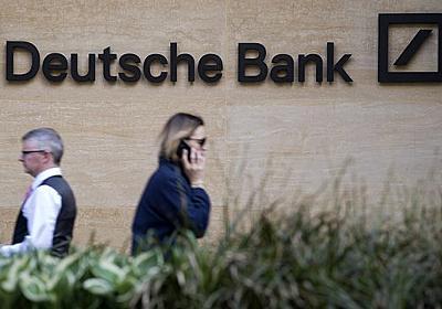 CNN.co.jp : ドイツ銀行、間違って350億ドル送金