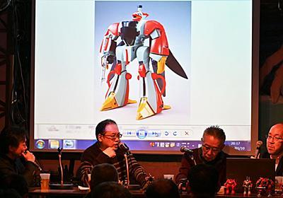 「聖戦士ダンバイン」のプラモデル造形やデザインをデザイナー・湖川友謙を交えて熱く語った「模型言論プラモデガタリ」レポート - GIGAZINE