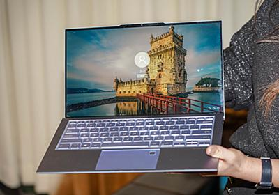 【イベントレポート】ASUS、はみ出るカメラで画面占有率97%を実現した「ZenBook S13(UX392)」 - PC Watch