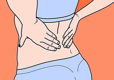 【衝撃】もう腰痛で悩まない!!腰痛で悩む人へ送る本当のお話 - 「鍼灸師Riku」の心と身体と健康のブログ