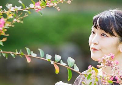 「複雑性PTSD」公表・眞子さまの回復に必要なこと―精神科医が語る「診断名がつくか否かではない」(島沢 優子)