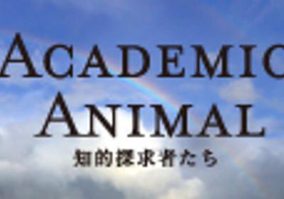日本語が縦書きから横書きになるまで(前篇) 日本語学者 屋名池 誠 WEDGE Infinity(ウェッジ)