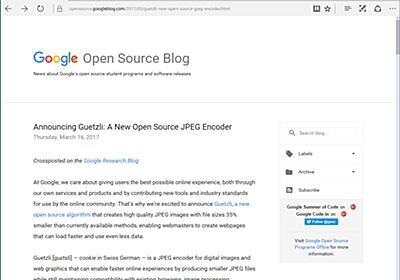 JPEGを「libjpeg」よりも20~30%小さく ~Google、新エンコーダー「Guetzli」を発表 - 窓の杜