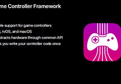 WWDC19:Xbox ワイヤレス コントローラーとDUALSHOCK 4は旧macOSでも利用可能 #WWDC19 | NEWS | Macお宝鑑定団 blog(羅針盤)