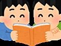 2020年のIT業界で働く人に読んでほしい10冊|マスク・ド・アナライズ|note