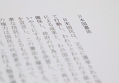 木村草太氏が語る、日本国憲法で生活保護受給者の生存権は守られるか