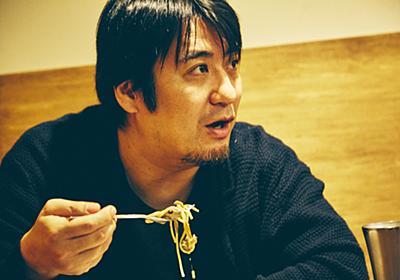 【メシもお笑いもまったく一緒】テレ東・佐久間Pが語る「外食論」 - メシ通 | ホットペッパーグルメ