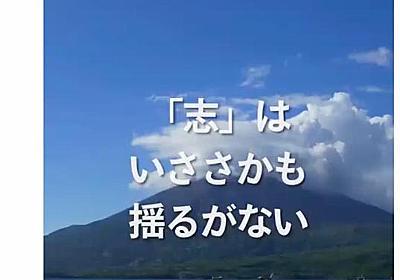 【安倍晋三】薩摩を侮辱する短歌を投稿 安倍首相がまた無教養をバクロ|日刊ゲンダイDIGITAL