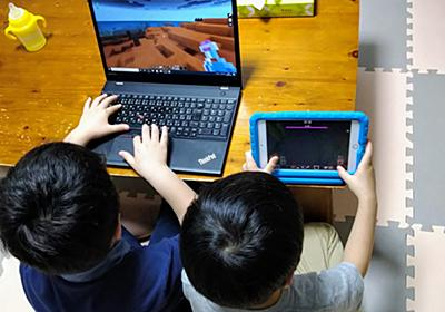 8歳息子がマインクラフトに夢中で、ゲーム機を売却して自力でPCを買った話 - Mana Blog Next