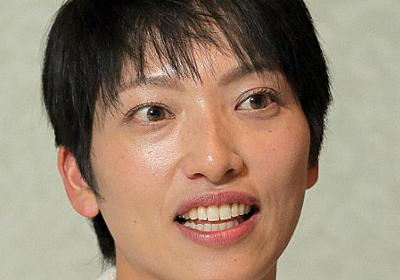 維新・森夏枝氏、議員宿舎家賃を資金管理団体から支出 2年で計136万円 - 毎日新聞
