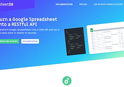 GoogleスプレッドシートでAPIが作れる「SheetDB」 | AnyPicks