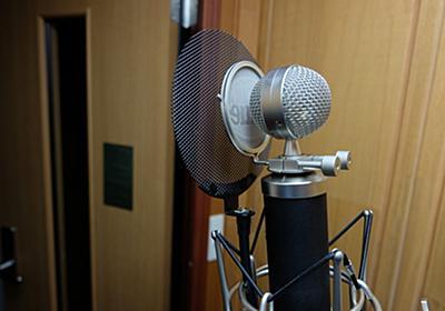 【ボーカル】DTMソフトによるハモリの作り方 : 理系男子の流儀