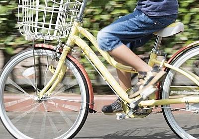 自転車事故の相手から「誠意を見せろ」とすごまれた・・・どう対応すればいいの? - 弁護士ドットコム