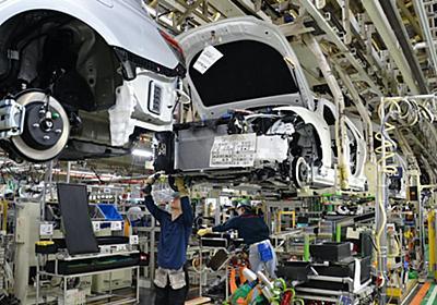 トヨタ、部品会社に値下げ要請 業績悪化と材料費下落: 日本経済新聞