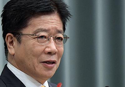 学術会議 「首相が一つ一つチェックしない」加藤官房長官 杉田副長官が判断に関与 - 毎日新聞
