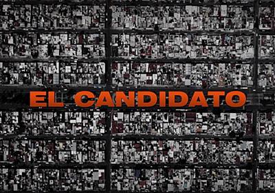 ドラマ「候補者 ~メキシコシティの闇~」 メキシコを舞台に、政治、諜報活動、犯罪の絡み合いを描いた作品 | 学習.xyz