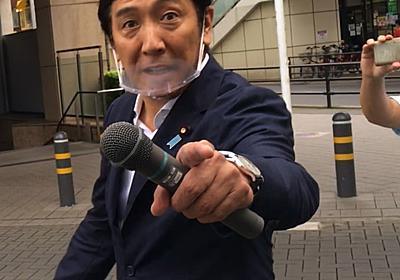 菅原一秀衆院議員、駅頭演説への直撃取材に、説明責任果たさず「脅迫」「嫌がらせ」と逆ギレ | ハーバー・ビジネス・オンライン