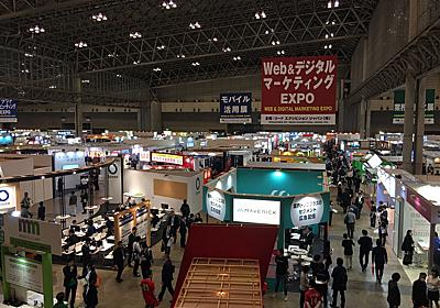 展示会に来ました。   システムブレイン株式会社 WEB事業部 静岡県 ホームページ制作