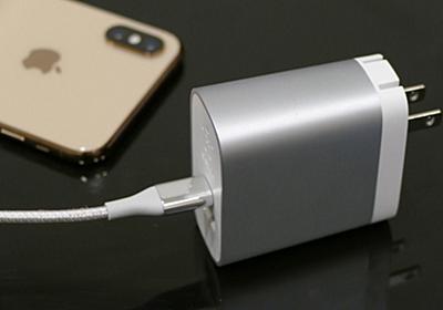 多すぎてよく分からない、スマホの「急速充電」規格を整理する (1/2) - ITmedia Mobile