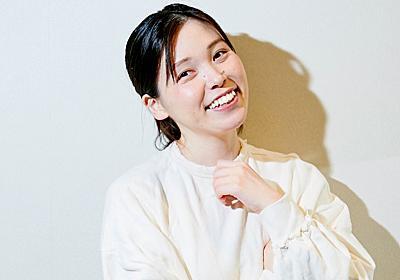 尼神インター・誠子さん「ブスいじりが難しくなって、ワクワクしてる。漫才は常に進化させなくては」(後編)