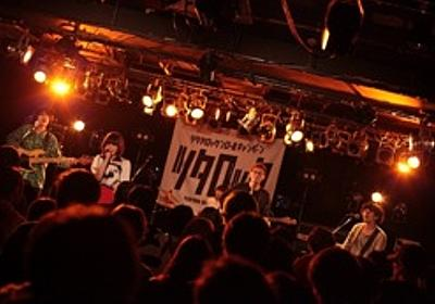 Awesome City Club、The fin.、Yogee New Wavesらが台頭する音楽シーン、次なるムーブメントは? [T-SITE]
