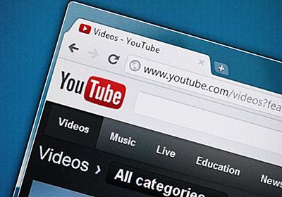サンリオ公式YouTuberを生んだ「YouTube作家」が指南 動画マーケの勝ち筋:日本で次にバズる動画は?(1/4 ページ) - ITmedia ビジネスオンライン