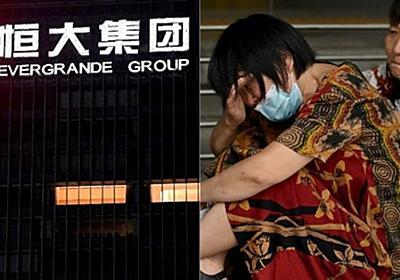 「中国恒大」問題とは?9兆円超す有利子負債を抱える巨大企業、破綻したらどうなる【一から解説】 | ハフポスト