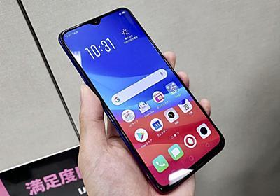 UQモバイルが「楽天キラー」な新料金、月2980円で10GB・超過後1Mbps - Engadget 日本版