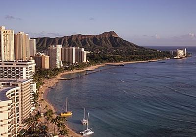 口座開設のためのハワイ3大銀行比較 | ドル使い