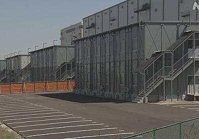 警察官用の宿舎 40億円で新型コロナ軽症者用に改修も使われず   NHKニュース