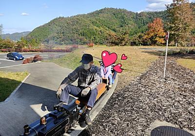 【鳥取県八頭町】やずミニSL博物館へ行きました!ミニSLが100円で乗車できるので、電車好きのお子さまにオススメスポット!! - ☆Take it Easy☆ ~子育てを楽しみ、成長できる日々を目指して~