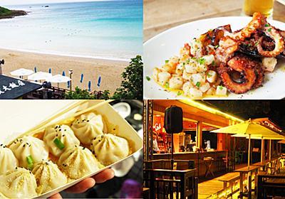 飛行機で3時間の台湾にハワイがあると聞いて行ってきました、食&費用などまとめレポート - GIGAZINE