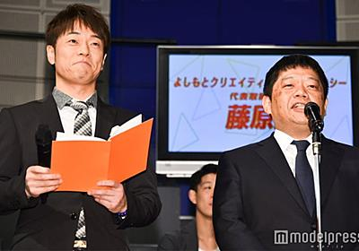 秋元康×よしもと、新たな坂道シリーズ「吉本坂46」発足 所属タレントからメンバー募集 - モデルプレス