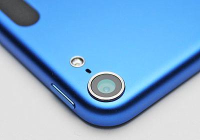 【レビュー】3年分の進化がぎっしり詰まった第6世代iPod touch (前編)
