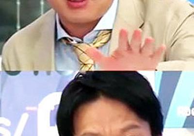 ほっしゃん。、村本大輔、水道橋博士が西村博之ら冷笑系の「デモは意味がない」に真っ向反論! |LITERA/リテラ