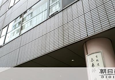 老人ホームの入居一時金、26億円消える 買収で発覚:朝日新聞デジタル