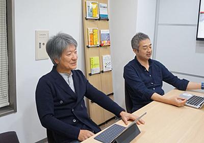 【勝負は意外な結末に】Yahoo! JAPANを巡るOvertureとAdWordsの攻防 (1/3):MarkeZine(マーケジン)