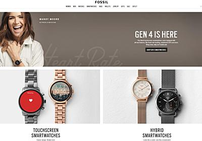 Fossil、「Wear OS」スマートウォッチ第4世代発表 心拍計やGoogle Pay、防滴追加 - ITmedia Mobile