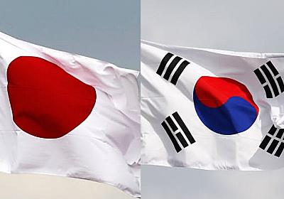 日韓軍事情報協定を破棄 韓国政府が決定  :日本経済新聞