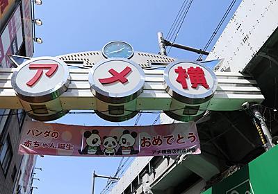 上野のレストランおすすめ15選 ランチ・個室が評判、人気の洋食、和食、肉自慢の店など、口コミ人気の高い上野の高級グルメまとめ   Precious.jp(プレシャス)